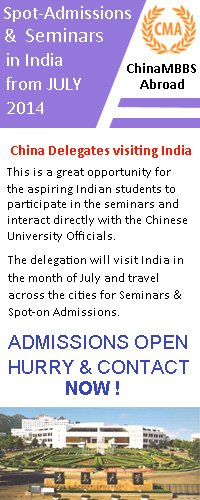 MBBS in China Admissions