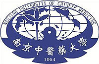 Nanjing-University-Chinese-Medicine
